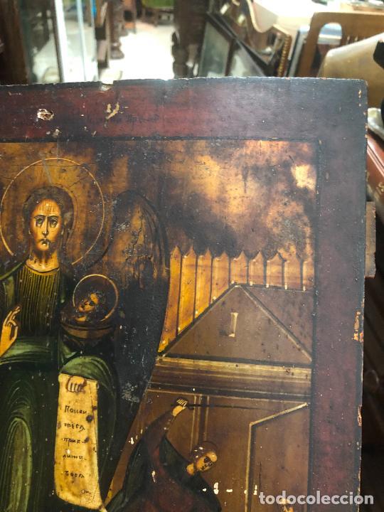 Arte: ESPECTACULAR OLEO SOBRE TABLA SIGLO XVIII - ESCENA RELIGIOSA - MEDIDA 37X30 CM - Foto 9 - 217555385