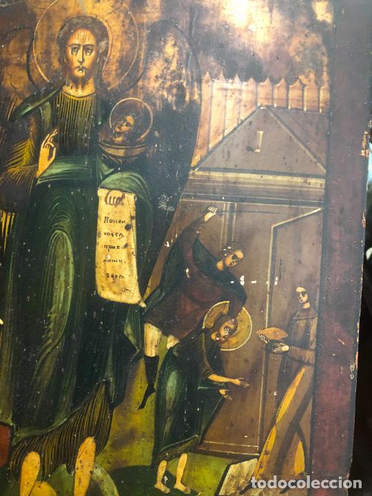Arte: ESPECTACULAR OLEO SOBRE TABLA SIGLO XVIII - ESCENA RELIGIOSA - MEDIDA 37X30 CM - Foto 10 - 217555385