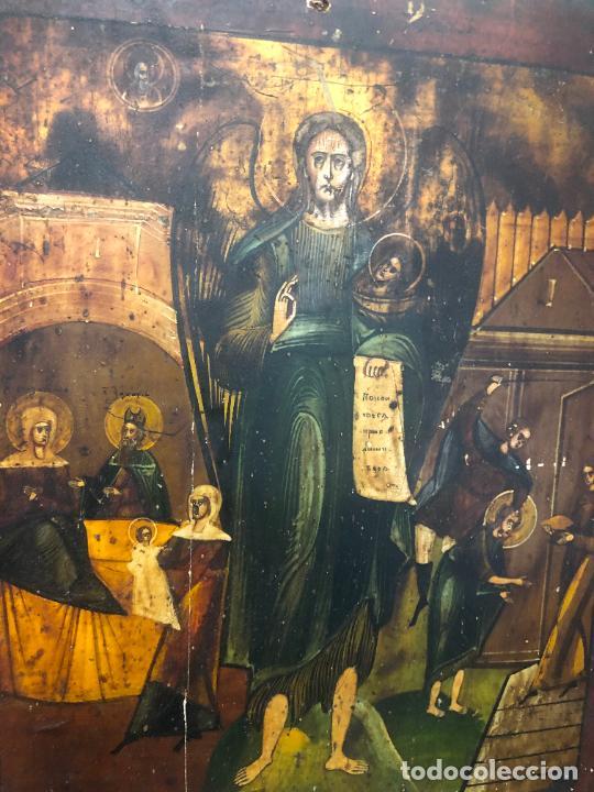 Arte: ESPECTACULAR OLEO SOBRE TABLA SIGLO XVIII - ESCENA RELIGIOSA - MEDIDA 37X30 CM - Foto 14 - 217555385