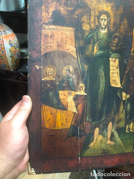 Arte: ESPECTACULAR OLEO SOBRE TABLA SIGLO XVIII - ESCENA RELIGIOSA - MEDIDA 37X30 CM - Foto 16 - 217555385