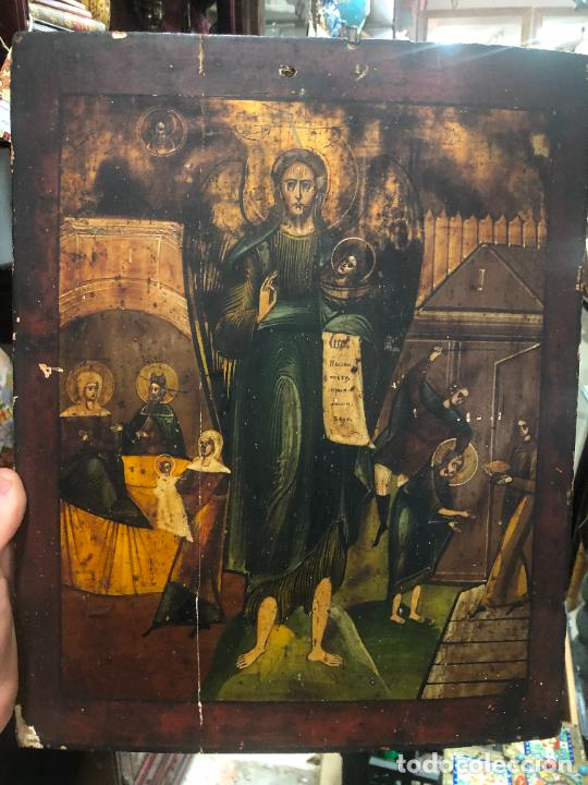 ESPECTACULAR OLEO SOBRE TABLA SIGLO XVIII - ESCENA RELIGIOSA - MEDIDA 37X30 CM (Arte - Arte Religioso - Pintura Religiosa - Oleo)