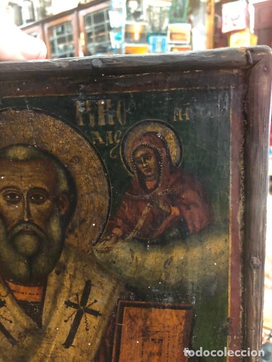 Arte: ESPECTACULAR OLEO SOBRE TABLA SIGLO XVIII - ESCENA RELIGIOSA - MEDIDA 32X25 CM - Foto 8 - 217556288