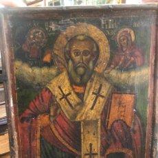 Arte: ESPECTACULAR OLEO SOBRE TABLA SIGLO XVIII - ESCENA RELIGIOSA - MEDIDA 32X25 CM. Lote 217556288