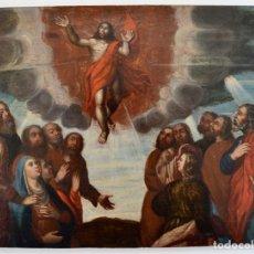 Arte: ÓLEO ANÓNIMO DE TEMA RELIGIOSO SOBRE PEQUEÑA TABLILLA. ESCUELA SEVILLANA. S. XV-XVI. MUY BUEN ESTADO. Lote 217939322
