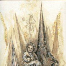 Arte: GRABADO FERNANDO J. AGUADO 40 X 32 2008 (TRADICION). Lote 217979350