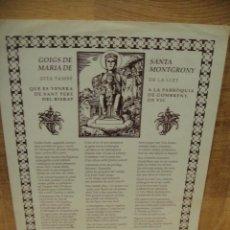 Arte: GOIGS DE MARIA DE SANTA MONTGRONY - AÑO 1999. Lote 218189023