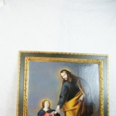 Arte: MUY BELLO OLEO SOBRE LIENZO. SAN JOSÉ Y EL NIÑO. FIRMADO. ENMARCADO.. Lote 218629645