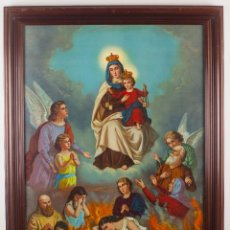 Arte: VIRGEN - CROMOLITOGRAFÍA RELIGIOSA GRAN FORMATO. Lote 218829143