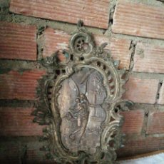 Arte: LA VIRGEN Y NIÑO JESÚS EN CALAMINA. Lote 220585901