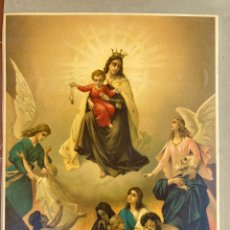 Art: B-M-V. DE MONTE CARMELO - LITOGRAFIA PRINTED IN SWITZERLAND 52X40CM. Lote 220652337