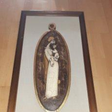 Arte: CUADRO RELIGIOSO DE LA VIRGEN MARÍA Y JESÚS EN MADERA TALLADA. VER DESCRIPCION. Lote 220663803