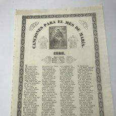 Arte: GRABADO CANCIONES PARA EL MES DE MARÍA GOZO LERIDA 1846. Lote 221271745