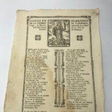 Arte: GOIGS EN ALABANSA DE S. QUITERIA, VENERADA EN EL TERME VILA DE CASTELLO DE FARFANYA, LLEIDA, S.XVIII. Lote 221272046