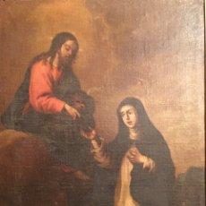 Arte: PINTURA ANTIGUA RELIGIOSA - ESCUELA GRANADINA SIGLO XVII. Lote 221425721