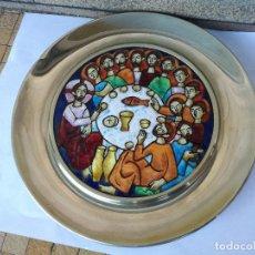 Arte: IMAGEN DE LA SANTA CENA ESMALTADA AL FUEGO CON MARCO REDONDO EN METAL PLATEADO - DIÁMETRO: 20 CM. Lote 221519082