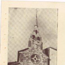Arte: 1962 2 DE SETEMBRE CAN AGUILERA (PIERA) RECORDANÇA DE LA RECONSTRUCCIÓ DEL CAMPANAR VER DESCRIPCIÓN. Lote 221722871