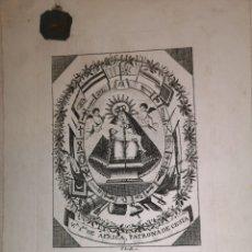 Arte: NUESTRA SEÑORA DE ÁFRICA, PATRONA DE CEUTA - GRABADO CON RELIQUIA - SIGLO XIX- 13 X 18 CM. Lote 221767788