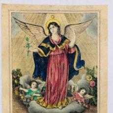 Art: LITOGRAFIA SAN GABRIEL. J.M. FUERTES, MALAGA. SIGLO XIX. Lote 221890498
