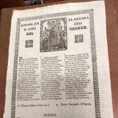 Arte: GOZOS EN ALABANZA DE NUESTRA SEÑORA DEL CARMEN LLEIDA LERIDA IMP DE COROMINAS. Lote 221992951