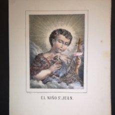 Art: EL NIÑO SN. JUAN - GRABADO LITOGRAFICO - MEDIADOS SIGLO XIX - 16 X 21 CM. Lote 222008971