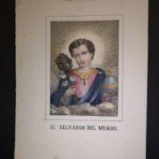 Art: EL SALVADOR DEL MUNDO - NIÑO JESÚS - GRABADO LITOGRAFICO - MEDIADOS SIGLO XIX - 16 X 21 CM. Lote 222009915