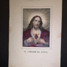 Art: EL CORAZÓN DE JESÚS - GRABADO LITOGRAFICO - MEDIADOS SIGLO XIX - 16 X 21 CM. Lote 222010413