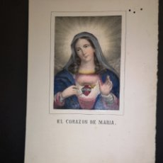 Art: EL CORAZÓN DE MARÍA - GRABADO LITOGRAFICO - MEDIADOS SIGLO XIX - 16 X 21 CM. Lote 222010593