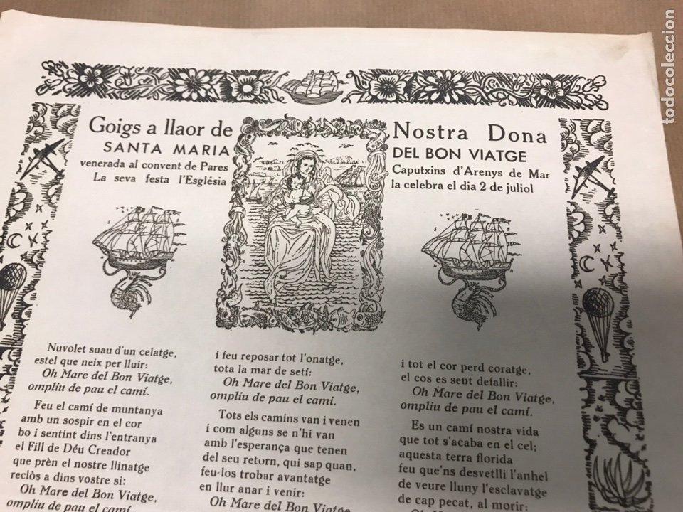 Arte: GOIGS A LLAOR DE NOSTRA DONA SANTA MARIA DEL BON VIATGE CONVENT ARENYS DE MAR IMP. SOLSONA - Foto 3 - 222049431