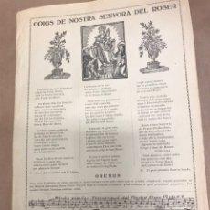 Arte: GOIGS DE NOSTRA SENYORA DEL ROSER 1913 IMPRES A BELLPUIG LLEIDA. Lote 222052006