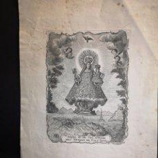 Arte: NOSTRA SEÑORA DEL COLL ADVOCADA DELS NAVEGANTS DEL MAR Y TERRA - SEGLE XIX - 22 X 31.50 CM. Lote 222441932