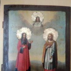 Arte: CUADRO ANTIGUO, ÓLEO SOBRE MADERA , ICONO DEL SIGLO 19. Lote 222556597