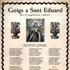Arte: GOIGS A SANT EDUARD (TORRELL DE REUS, 1979). Lote 223053855