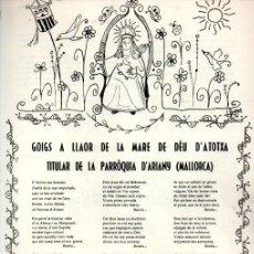 Arte: GOIGS MARE DE DÉU D' ATOTXA - ARIANY, MALLORCA (1976). Lote 223054365