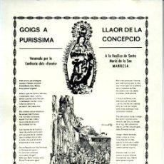 Arte: GOIGS DE LA PURISSIMA CONCEPCIÓ - CONFRARIA DELS FAVETS - MANRESA (1981). Lote 223098650