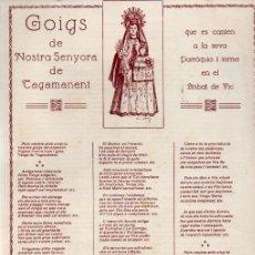 Arte: GOIGS DE NOSTRA SENYORA DE YAGAMANENT (S.D.). Lote 223101062