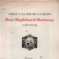 Arte: GOIGS DE MARÍA MAGDALENA DE MARTINENGO - DÍPTICO Y AGUAFUERTE DE IRENE ASTORT (MONTANER Y SIMÓN). Lote 223115148