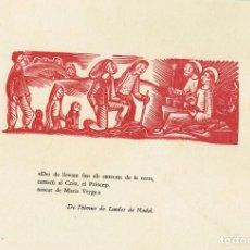 Arte: GRABADO DEL NACIMIENTO DE JESÚS MONASTERIO CISTER DE STA. MARÍA DE POBLET FELICITA NAVIDAD 1969. Lote 223686750
