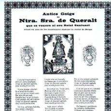 Arte: ANTICS GOIGS NTRA. SRA. DE QUERALT BERGA (IMP. HUCH, 1992). Lote 223813532