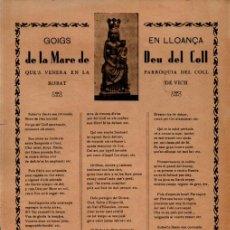 Arte: GOIGS MARE DE DÉU DEL COLL - VICH (IMP. PORTAVELLA, 1949). Lote 223813662