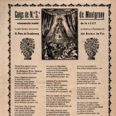 Arte: GOIGS Nª Sª DE MONTGRONY DE LA LLET - GOMBRENY (IMP. BONET, RIPOLL, 1949). Lote 223813801