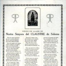 Arte: GOIGS NOSTRA SENYORA DEL CLAUSTRE - SOLSONA (IMP. COROMINAS, 1945). Lote 223814516