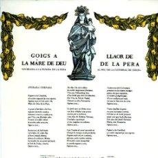 Arte: GOIGS MARE DE DÉU DE LA PERA - GIRONA (DALMAU CARLES PLA, 1982). Lote 223830185