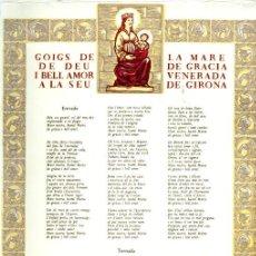 Arte: GOIGS MARE DE DÉU DE GRACIA I BELL AMOR- GIRONA (DALMAU CARLES PLA, 1978). Lote 223830463