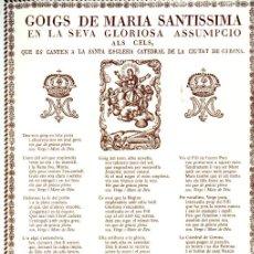 Arte: GOIGS MARIA SANTISSIMA ASSUMPCIÓ ALS CELS - GIRONA (DALMAU CARLES PLA, S.F.). Lote 223830748