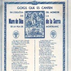 Arte: GOIGS MARE DE DÉU DE LA SERRA DE MONTBLANC (IMP. REQUESENS, 1933). Lote 223831212