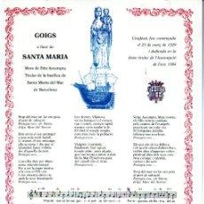 Arte: GOIGS SANTA MARIA ASSUMPTA DEL MAR (BARCELONA, 2004). Lote 223831626