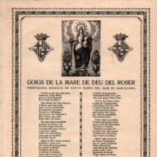 Arte: GOIGS MARE DE DÉU DEL ROSER SANTA MARIA DEL MAR (1962). Lote 223832650
