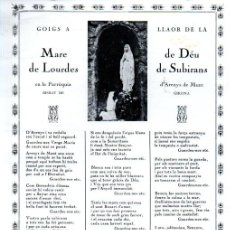 Arte: GOIGS MARE DE DÉU DE LOURDES DE SUBIRANS ARENYS DE MUNT (S.D.). Lote 223835068