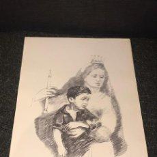 Arte: PINTURA/DIBUJO DE GIORGIO ROCCA - IMAGEN DE VIRGEN Y NIÑO - 50 CM X 35 CM. Lote 224253993