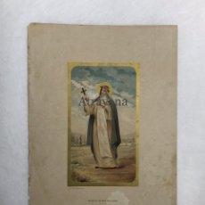 Arte: RELIGIOSA. LITOGRAFÍA. ALEU. CROMOLITOGRAFÍA. SANTA ROSA DE LIMA. Lote 224508912